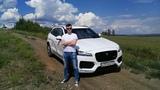 Jaguar F-Pace. Среда обитания - Россия от лица участника
