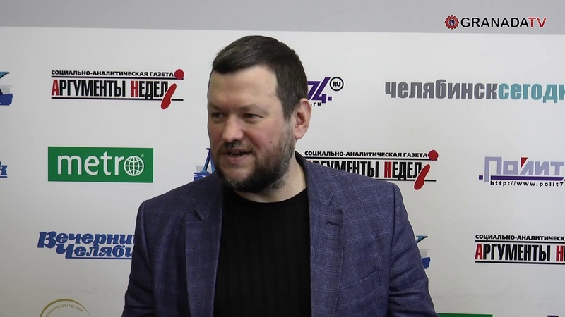 Алексей Ширинкин о культурных объектах в Челябинске