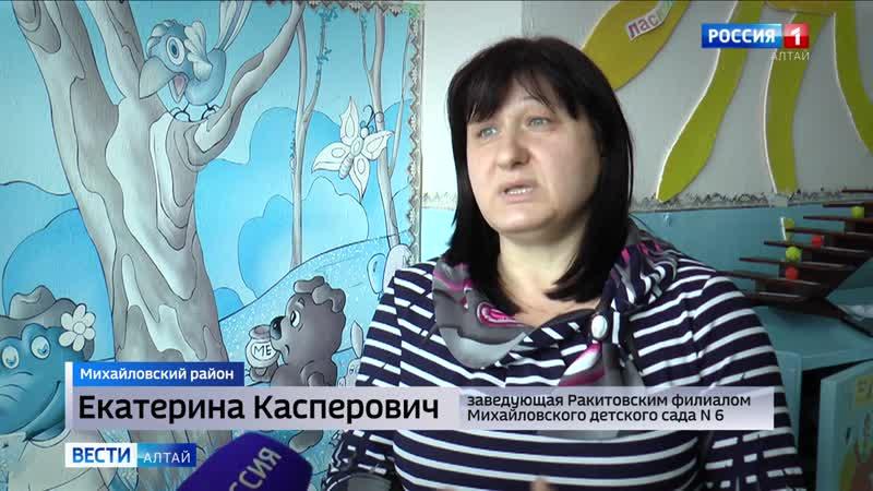 В Алтайском крае идёт приём заявок на обучение новой профессии помощь в открытии своего дела или поиске работы
