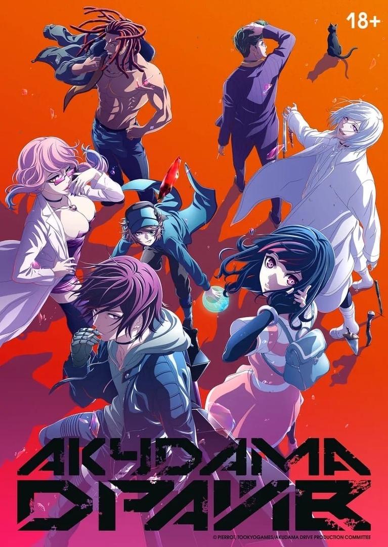 МТС ТВ будет показывать аниме «Акудама Драйв» через час после премьеры в Японии