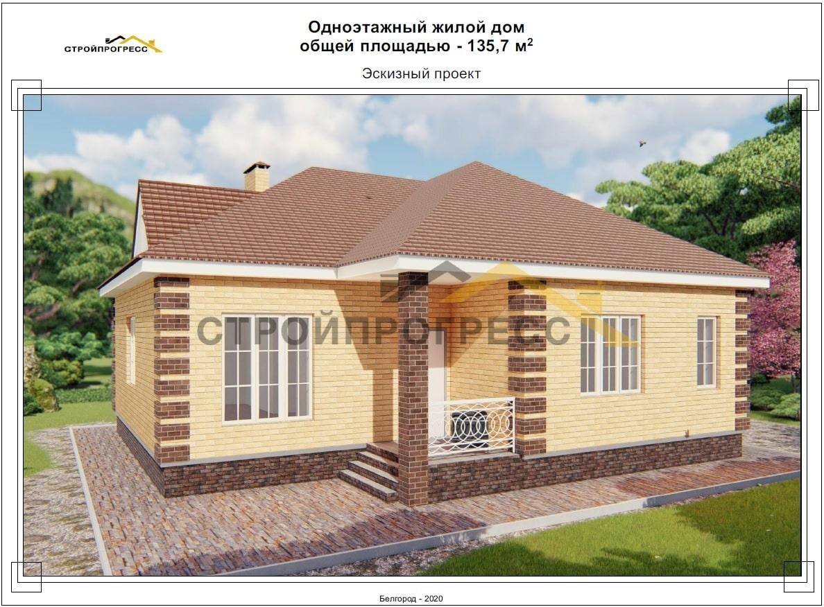 О проектах небольших домов., изображение №9