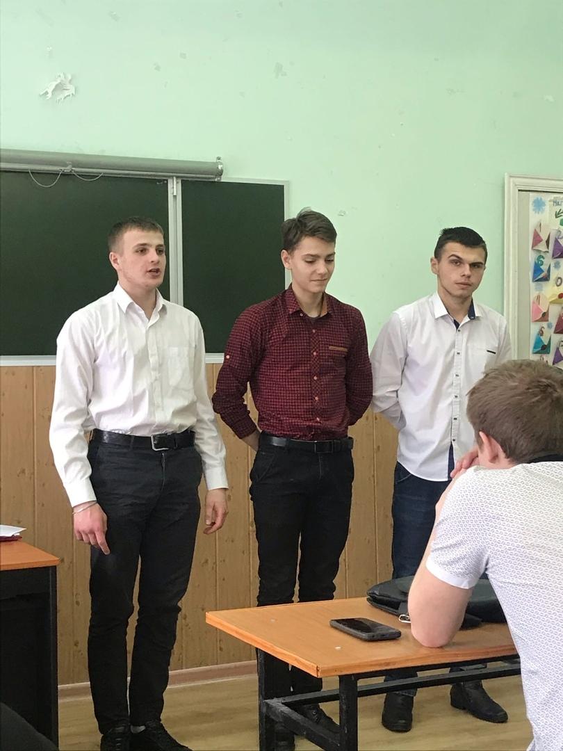 """кураторский час """"Татьянин день"""""""
