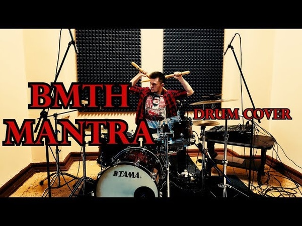 Bring Me The Horizon - MANTRA (Drum cover) by Vladimir Boronin