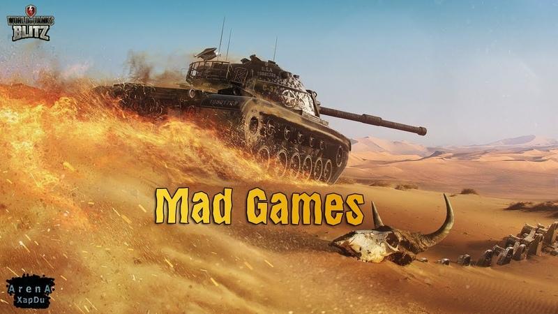 MAD GAMES И САМЫЕ КРУТЫЕ СПОСОБНОСТИ УНИЧТОЖИТЕЛЬ И СТИРАТЕЛЬ World of Tanks Blitz