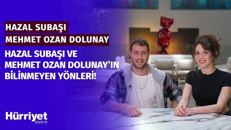 Hazal Subaşı Mehmet Ozan Dolunay konuştu I EN'leri I İtiraflar I Bizi Ayıran Çizgi