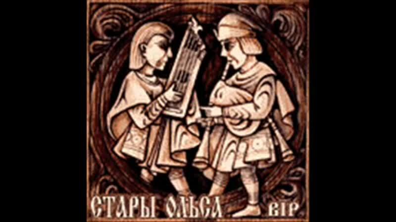 Стары Ольса (Stary Olsa) - Нямон (Niamon)