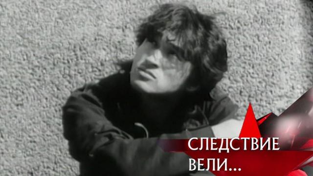 2007 Виктор Цой Смертельный поворот Телеканал НТВ