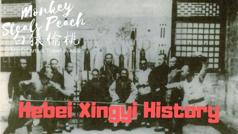 History of Hebei Xingyi Quan with Zhang Jun - Exploring Xingyi Quan ep3