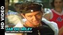Jab Dil Miley Yaadien Udit Narayan Asha Bhonsle Hrithik Roshan Kareena Kapoor