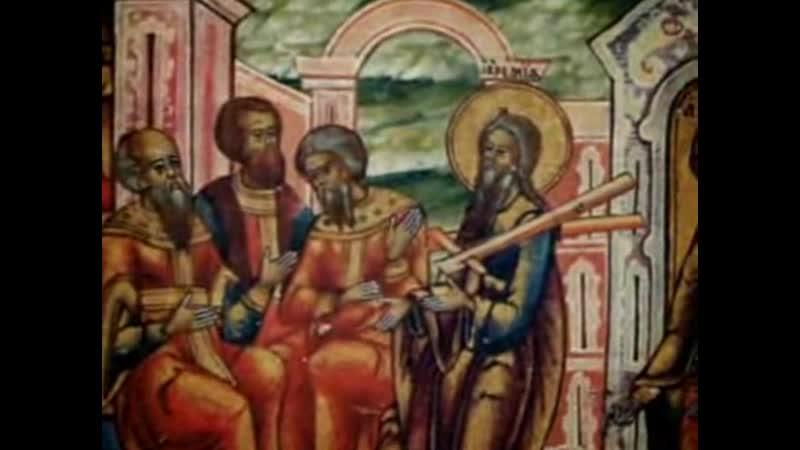 Закон Божий 161 Пророк Иеремия Падение Иудейского царства
