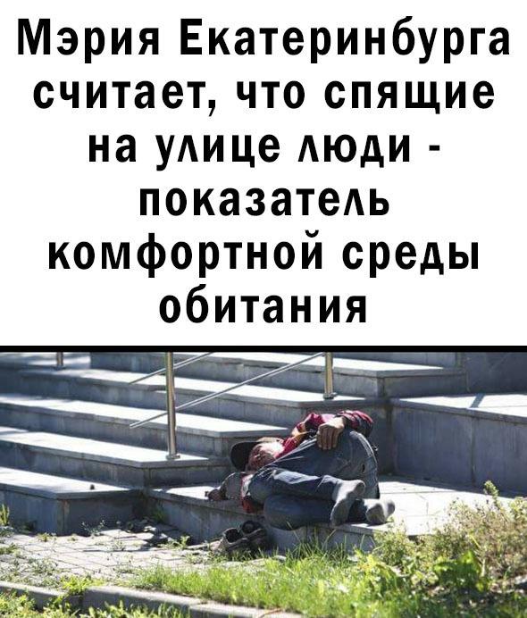 https://sun9-3.userapi.com/c543103/v543103619/33ecd/MD7Tl8wukj4.jpg