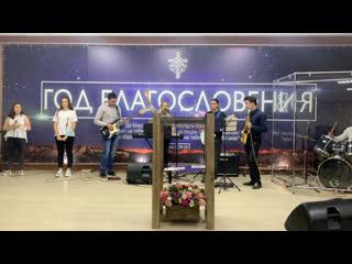 """Live: Церковь """"Новое поколение"""" г. Прокопьевск"""
