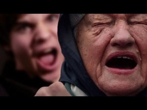 Нападая на старушку этот мерзавец даже не думал кто придет ей на спасение