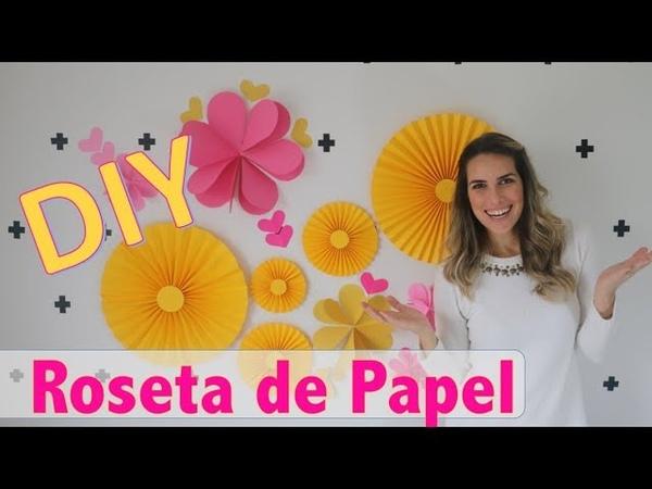 DIY Roseta de papel