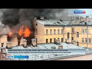 Вести Санкт-Петербург. Выпуск 21:05 от