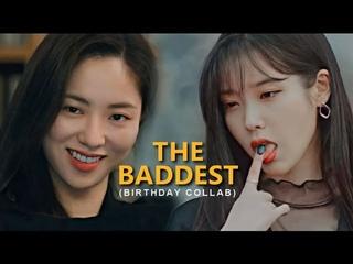 Korean Multifemale   𝙏𝙝𝙚 𝘽𝙖𝙙𝙙𝙚𝙨𝙩 (Birthday Collab Special)