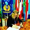Luiza Asulova