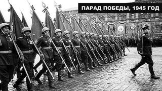 Парад Победы 24 июня 1945 года на Красной площади. Полная версия, HD. Москва, принимал маршал Жуков