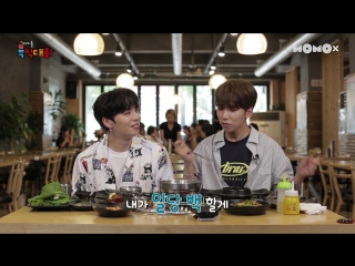 [V LIVE] 180911 100% Rockhyun & Chanyong @ MOMO X 'Idol Meat Diet!'
