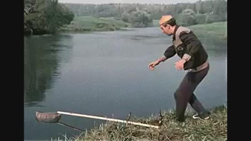 Гифки для ватсап прикольные рыбалка