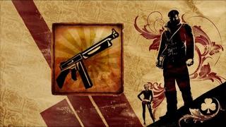 Всё вырезанное и уникальное оружие в игре The Saboteur.