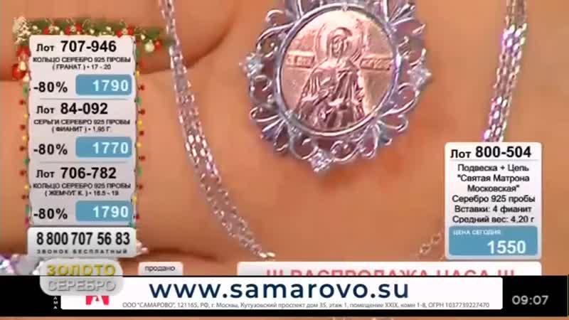 ПромоПерегон Клипов начало Золото и Серебро Не пропали часы на BRIDGE TV Русский Хит 3 11 2020