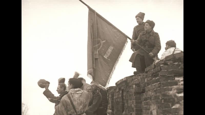 20 января 1944 г День освобождения Великого Новгорода от немецко фашистских захватчиков