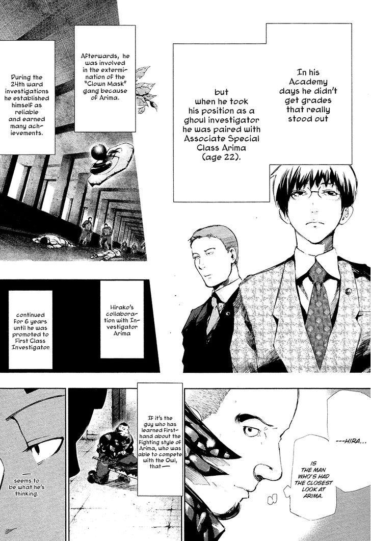 Tokyo Ghoul, Vol.8 Chapter 73 Spark, image #12