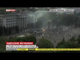 В Одессе боевики заставляли ополченцев ползти по коридору позора