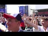 Легендарное исландское «Ху!» на ростовской фанзоне