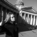 Фотоальбом Лилии Тукаевой