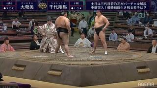 Sumo LIVE Stream – July 2020 - Day 6