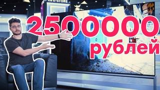 Телевизор LG Signature 8K. Первый взгляд