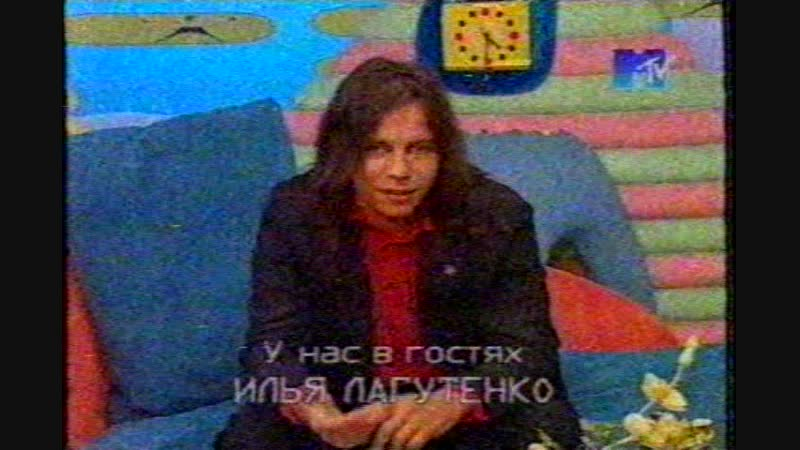 Дневной каприз. Илья Лагутенко. 23.11.2000