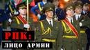 Как попасть служить в Роту Почётного Караула Почему РПК лицо армии и государства.
