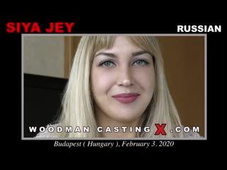 Siya Jey - интервью