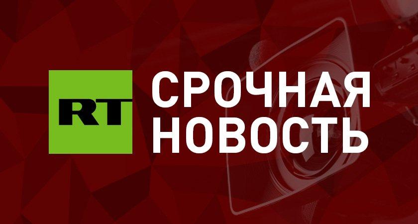 ФСБ предотвратила серию терактов в Москве