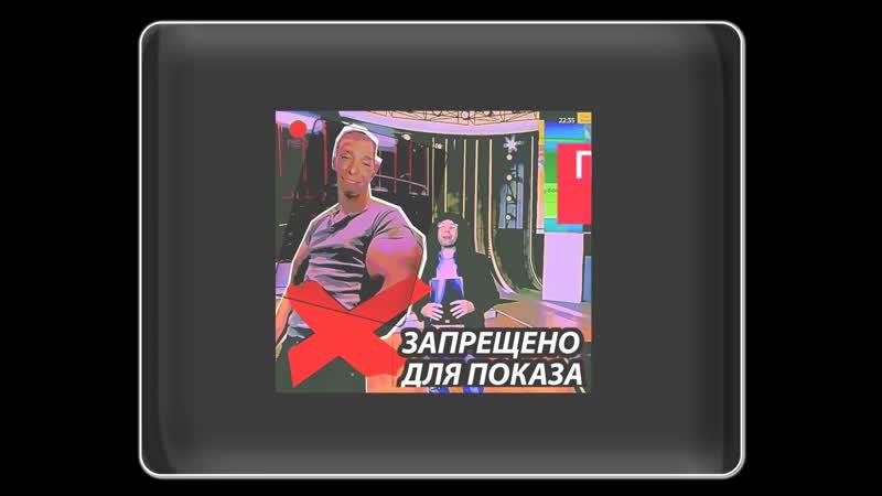Пародия на передачу прямой эфир с Андреем Малаховым