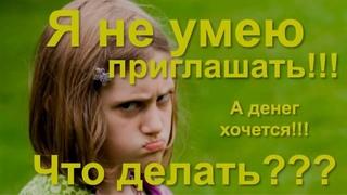LEGION! НОВЫЙ МАТРИЧНЫЙ ТОП ПРОЕКТ!!! ТОП-2020