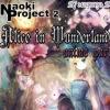 [27 марта] Alice in Wonderland Anime Party [NP]
