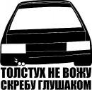 Фотоальбом Аринтина Р