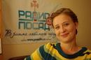 Фотоальбом Дарьи Смирновой
