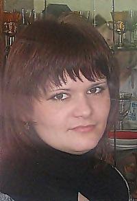 Вашурина Татьяна