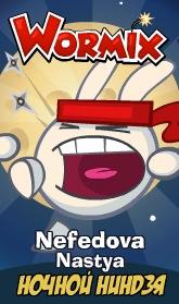 Nefedova Nastya