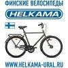 Велосипеды Helkama из Финляндии