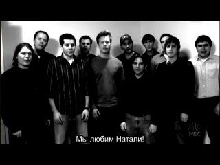 An SNL Digital Short: Natalie's Portman Rap (субтитры)