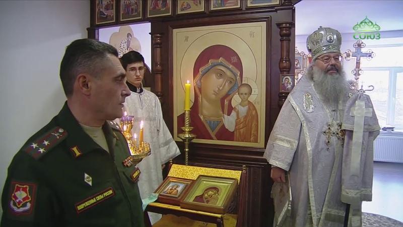 Митрополит Кирилл совершил малое освящение храма во имя Архангела Гавриила Сюжет тк Союз