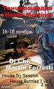 Личный фотоальбом Andrey-Set Beat-Fly-Crew