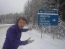Личный фотоальбом Влада Чемезова