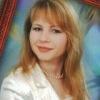 Olga Gotsmanova   Белая Церковь